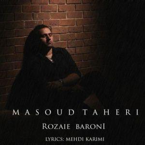 مسعود طاهری روزای بارونی