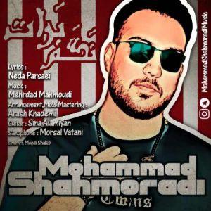 محمد شاهمرادی نگم برات