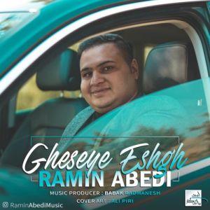 رامین عابدی قصه ی عشق