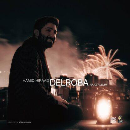 دانلود آهنگ جدید حمید هیراد به نام دلربا